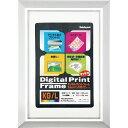 ナカバヤシ アルミ製デジタルプリントフレーム KG判/L判 フ-DPA-PC画像