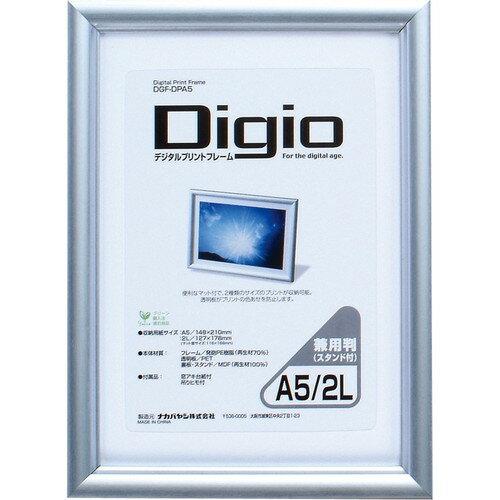 ナカバヤシ デジタルプリントフレーム A5判/2L判 DGF-DPA5
