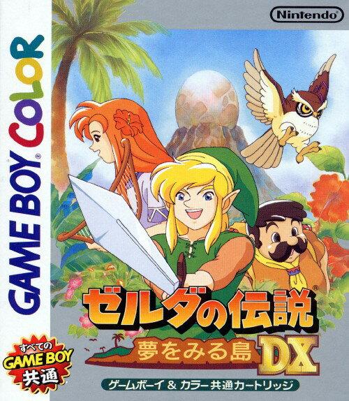 GB ゼルダの伝説 夢をみる島DX GAME BOY