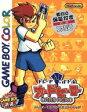 GB トレード&バトル カードヒーロー GAME BOY