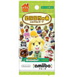 3DS用 どうぶつの森amiiboカード 第1弾