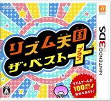 リズム天国 ザ・ベスト+/3DS/CTRPBPJJ/A 全年齢対象