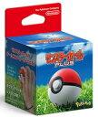 Nintendo Switch モンスターボール Plus 任天堂画像