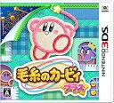 毛糸のカービィ プラス/3DS//A 全年齢対象 任天堂 CTRPBE4J