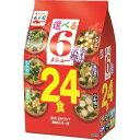 永谷園 みそ汁太郎 24食 324g