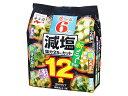 永谷園 みそ汁太郎減塩 12食 150g