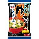 永谷園 FDブロックゆうげ とうふ 減塩 7.2g