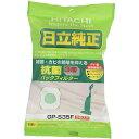 HITACHI クリーナー用布袋フィルター 「抗菌・3層パックフィルター」 GP-S35F