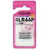 maxell 4LR44P 1BS