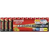 マクセル ボルテージ アルカリ乾電池 単3×12本