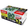 マクセル ノーマル音楽用テープ 90分 3巻パック UR-90L