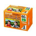 マクセル ミニデジタルビデオテープ 60分 3巻パック DVM60SEP.3P