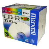 maxell CDR700S.ST.PW1P20S