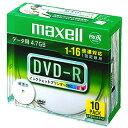 マクセル データ用 DVD-R 1-16倍速対応 インクジェットプリンター対応 超美白 4.7GB 10枚 DR47WPD.S1P10SA