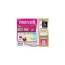 maxell BE25VFWPMA.10S