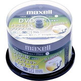 maxell DRD120CPW50SP