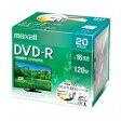マクセル 録画用 DVD-R 1-16倍速対応(CPRM対応) インクジェットプリンター対応 ひろびろ美白レーベル 120分 20枚 DRD120WPE.20S