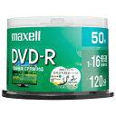 マクセル 録画用 DVD-R 1-16倍速対応(CPRM対応) インクジェットプリンター対応 ひろびろ美白レーベル 120分 50枚(スピンドルケース) DRD120WPE.50SP
