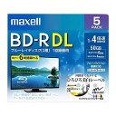 マクセル 録画用 BD-R DL 1-4倍速対応 インクジェットプリンター対応 ひろびろ美白レーベル 片面2層(50GB) 5枚 BRV50WPE.5S