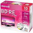 マクセル 録画用 BD-RE 1-2倍速対応 インクジェットプリンター対応 ひろびろ美白レーベル 片面1層(25GB) 10枚 BEV25WPE.10S