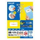 maxell M8359V-110A