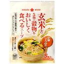 玄米と5種の穀物をおいしく食べるスープ 中華しょうゆ味 5食入