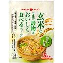 ひかり味噌 玄米と5種の穀物をおいしく食べるスープ鶏だししお味 5食