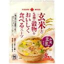ひかり味噌 玄米と5種の穀物をおいしく食べるスープ和風豆乳 5食