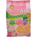 ひかり味噌 美活スープ春雨 コラーゲン入り 10食