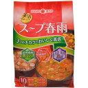 ひかり味噌 美活スープ春雨 燃焼系 10食