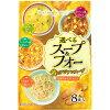選べるスープ&フォー 黄のアジアンスープ 8食入