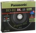 Panasonic パナソニック LM-BE50C5BN