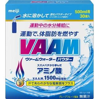 ヴァーム広告画像