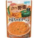 明治 やわらか食 ごろっと野菜 かぼちゃポタージュ 100g(区分3/舌でつぶせる)