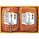 ドウシシャ 丸大食品ハム ハムギフト MOG-302 丸大食品
