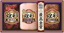 丸大食品 煌彩ハムギフト MV-383
