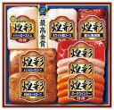 ドウシシャ 丸大食品 煌彩ギフト MV-766