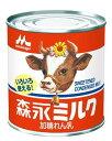 森永乳業 森永ミルク 缶入り画像