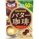 UHA味覚糖 糖質50%オフ バター珈琲 81g画像