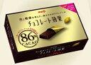 明治 チョコレート効果 カカオ86% BOX 68g画像