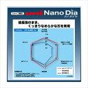 uni シャープ替芯 ナノダイヤ配合 0.5 B 3コパック