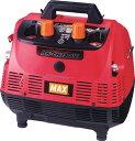 MAX マックス 高圧エアコンプレッサ AK-HL7900E