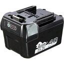 マックス 25.2V 4.0Ah 電池パック JP-L92540A