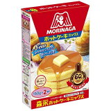 森永製菓 ホットケーキミックス 300g