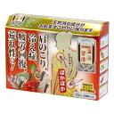 温浴習慣 薬用入浴剤 10包入