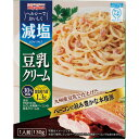 減塩 豆乳クリーム(130g) 宮島醤油