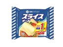 雪印メグミルク スライスチーズ増量7+1枚入り C0SH0