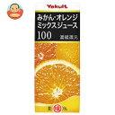 ヤクルト みかん・オレンジミックスジュース 200ml画像