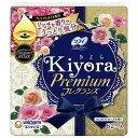 ソフィ Kiyora フレグランス プレミアム エレガントローズの香り(62枚入)画像
