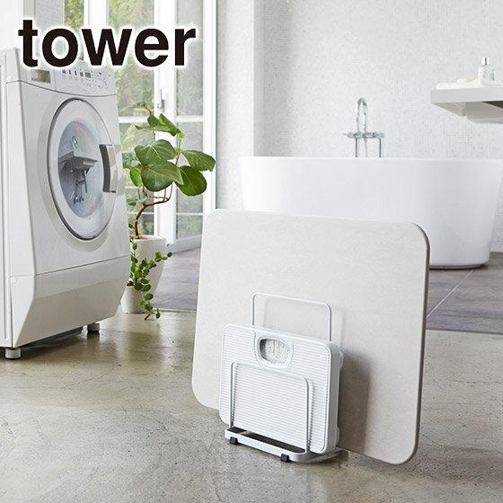 山崎実業 珪藻土バスマット&体重計スタンド タワー ホワイト 3139